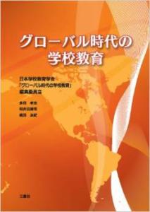 globaljidai